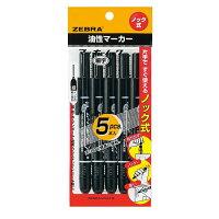 ゼブラ 油性ペン マッキーノック 細字 黒 5本 P-YYSS6-BK5