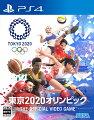 東京2020オリンピック The Official Video Game PS4版の画像