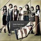 Next stage (CD+DVD) [ KAMEN RIDER GIRLS ]