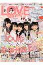 LOVEberry(vol.2)