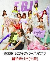 【先着特典】E.G.11 (通常盤 2CD+DVD+スマプラ) (B2ポスター付き)