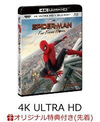 【楽天ブックス限定先着特典】スパイダーマン:ファー・フロム・ホーム 4K ULTRA HD & ブルーレイセット(初回生産限定)(75mm缶バッジ3個セット付き)【4K ULTRA HD】