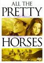 すべての美しい馬 [ マット・デイモン