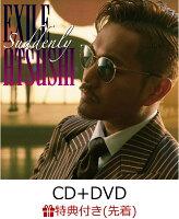 【先着特典】Suddenly / RED SOUL BLUE DRAGON (CD+DVD) (B3ポスター付き)