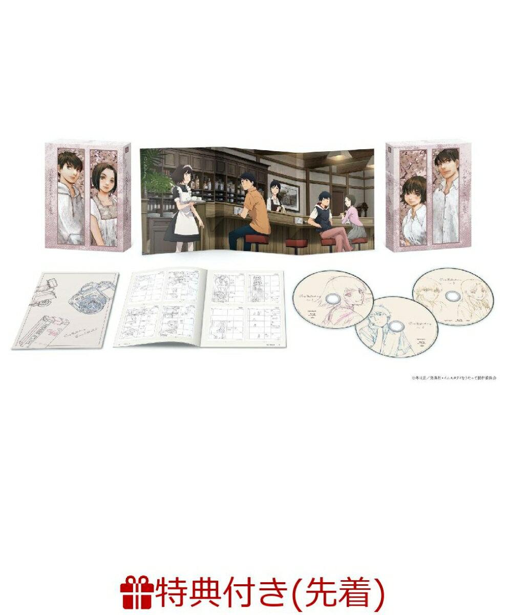 【先着特典】イエスタデイをうたって DVD BOX(完全生産限定)(オリジナルマグカップ) [ 小林親弘 ]画像