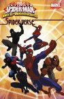 Marvel Universe Ultimate Spider-Man: Spider-Verse MARVEL UNIVERSE ULTIMATE SPIDE [ Joe Caramagna ]