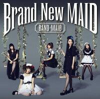 Brand New MAID (Type-B CD)