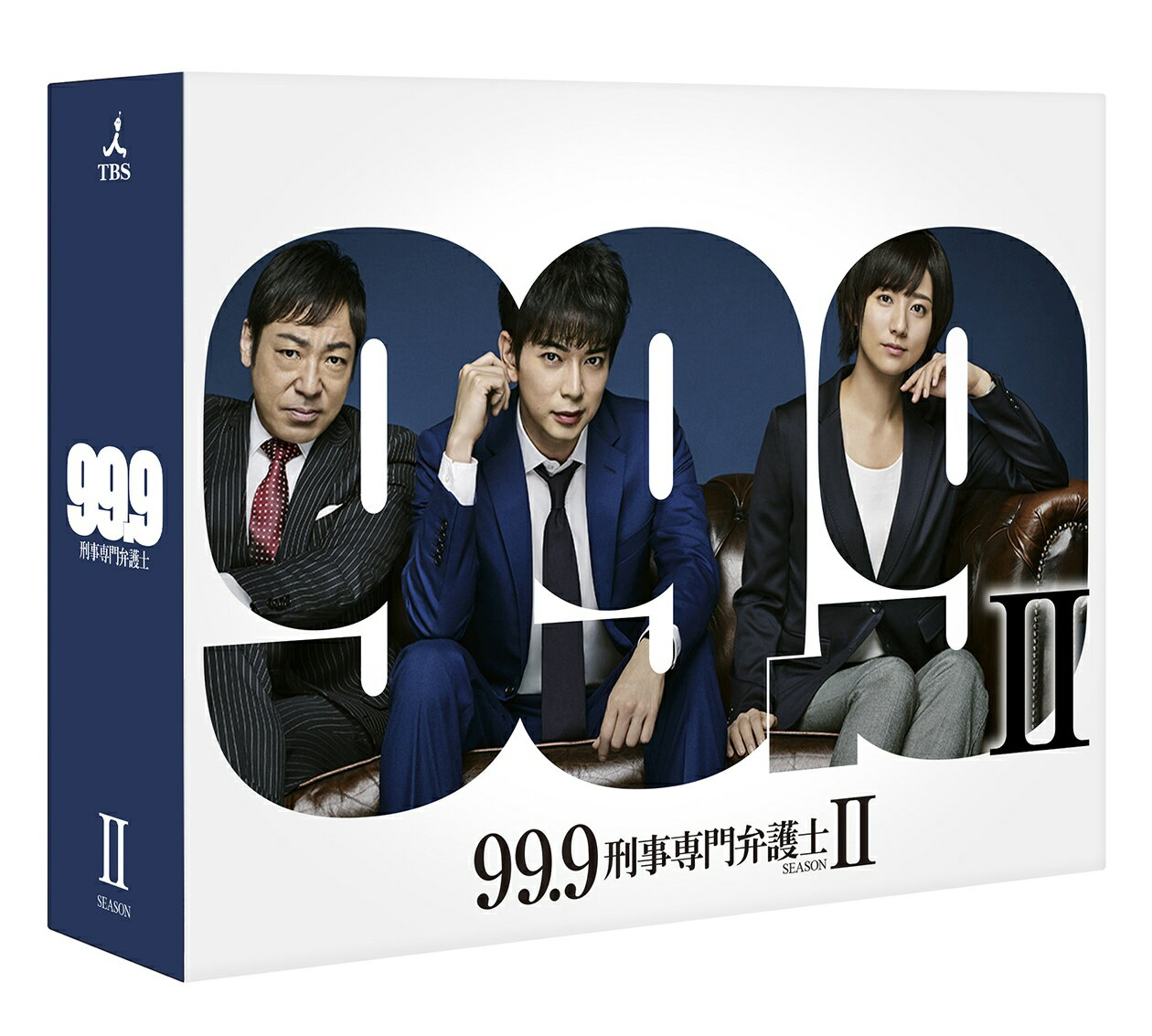 99.9-刑事専門弁護士ー SEASONII Blu-ray BOX【Blu-ray】