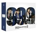99.9-刑事専門弁護士ー SEASONII Blu-ray BOX【Blu-ray】 [ 松本潤 ]