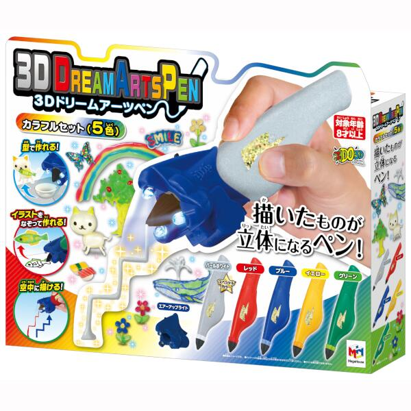 3Dドリームアーツペン カラフルセット5色