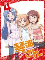 TVアニメーション「琴浦さん」その4【特装版】【Blu-ray】