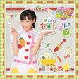 クッキンアイドル アイ!マイ!まいん! まいん歌のレシピ 7(CD+DVD)