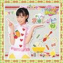 【送料無料】クッキンアイドル アイ!マイ!まいん! まいん歌のレシピ 7(CD+DVD) [ 福原遥 ]