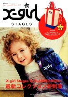 X-girl Stages(Fall/Winter 201)
