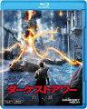 ダーケストアワー 消滅 【Blu-ray】