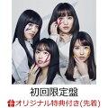 【楽天ブックス限定先着特典】stay gold (初回限定盤 CD+Blu-ray) (トレーディングカード(玉井詩織A ver.)付き)