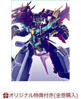 【楽天ブックス限定全巻購入特典】SSSS.DYNAZENON 3【DVD】(B2布ポスター&ロゴ缶バッジ)