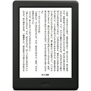 【優待販売】電子書籍リーダーKobo Glo HD