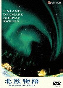北欧物語 Scandinavian Nature画像