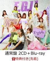 【先着特典】E.G.11 (通常盤 2CD+Blu-ray+スマプラ) (B2ポスター付き)