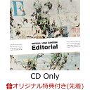 【楽天ブックス限定先着特典】【楽天ブックス限定 配送パック(ポスト投函サイズ)】Editorial (CD Only)(クリアポーチ(縦180×横240(mm))) [ Official髭男dism ]・・・