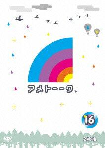 【送料無料】【2枚以上購入ポイント5倍】アメトーーク!DVD16