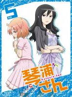 TVアニメーション「琴浦さん」その5(特装版)【Blu-ray】
