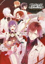 DIABOLIK LOVERS 5th Anniversary Book  電撃Girl'sStyle編集部