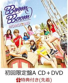 【先着特典】BBoom BBoom (初回限定盤A CD+DVD) (カードステッカー付き)