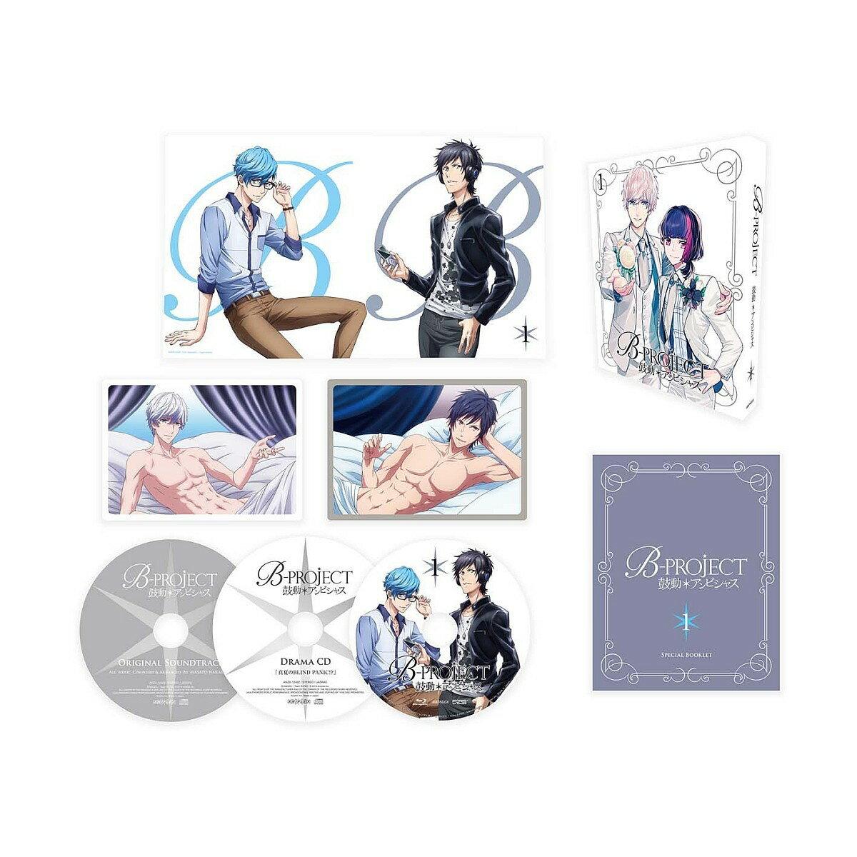 B-PROJECT 鼓動*アンビシャス 1【Blu-ray】画像