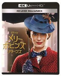 メリー・ポピンズ リターンズ 4K UHD MovieNEX【4K ULTRA HD】