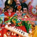 BEST SELECT LIBRARY 決定版::韓国歌謡 ベスト