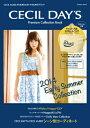 CECIL DAY'S Premium Collection Book