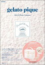 【送料無料】gelato pique 2012-13 Winter Collection