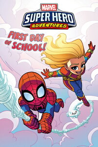 Captain Marvel: First Day of School! CAPTAIN MARVEL 1ST DAY OF SCHO (Marvel Super Hero Adventures Graphic Novels) [ Sholly Fisch ]