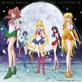 『MOON PRIDE』 セーラームーン盤 (CD+Blu-ray)