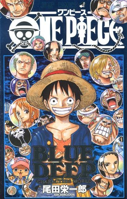 日本Yahoo代標|日本代購|日本批發-ibuy99|圖書、雜誌、漫畫|漫畫|少年|其他|ONE PIECE BLUE DEEP CHARACTERS WORLD (ジャンプコミックス) …