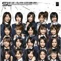 SL SET LIST 〜グレイテストソングス 2006-2007〜