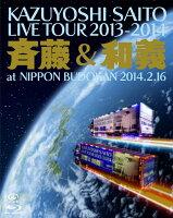 "KAZUYOSHI SAITO LIVE TOUR 2013-2014 ""斉藤 & 和義"" at 日本武道館 2014.2.16 【Blu-ray】"