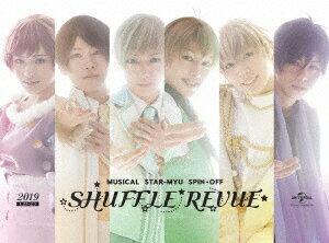 ミュージカル「スタミュ」スピンオフ 『SHUFFLE REVUE』【Blu-ray】画像