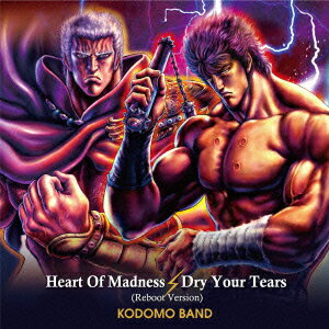 Heart of Madness (Reboot ver.)/Dry Your Tears (Reboot ver.)画像