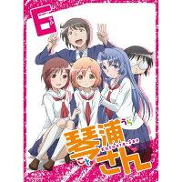 琴浦さん その6【Blu-ray】
