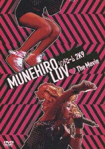 【送料無料】MUNEHIRO シンドローム 2K9 LUV□The Movie [ MUNEHIRO ]