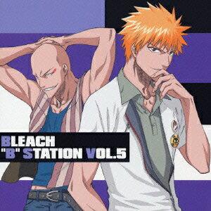 "BLEACH""B""STATION VOL.5画像"