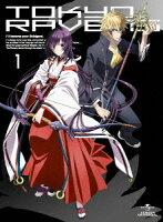 東京レイヴンズ 第1巻【Blu-ray】