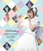 AYA UCHIDA Hello! My Music -COLORS- Road to 日本武道館【Blu-ray】