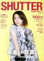 SHUTTER magazine(vol.12)