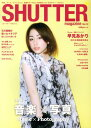 SHUTTER magazine(vol.12) 特集:音楽×写真/表紙&巻頭早見あかりスペシャル・インタビュ [ 山田敦士 ]