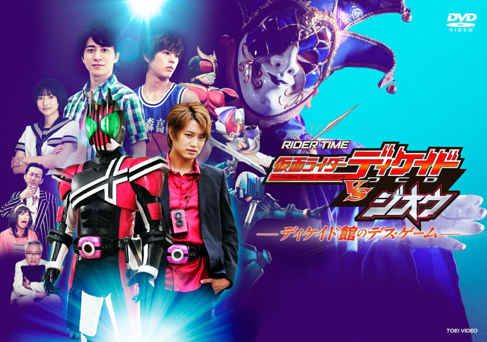 DVD, 特撮ヒーロー RIDER TIME VS