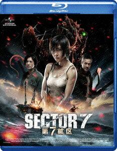 【送料無料】第7鉱区【Blu-ray】